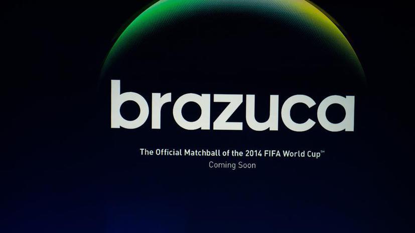 Официальные мячи Кубка мира по футболу подарят родителям всех новорожденных в Бразилии