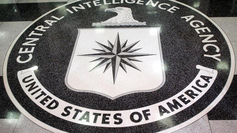 СМИ: ЦРУ внедряло ложные сведения о ядерной программе Ирана, вводя в заблуждение МАГАТЭ