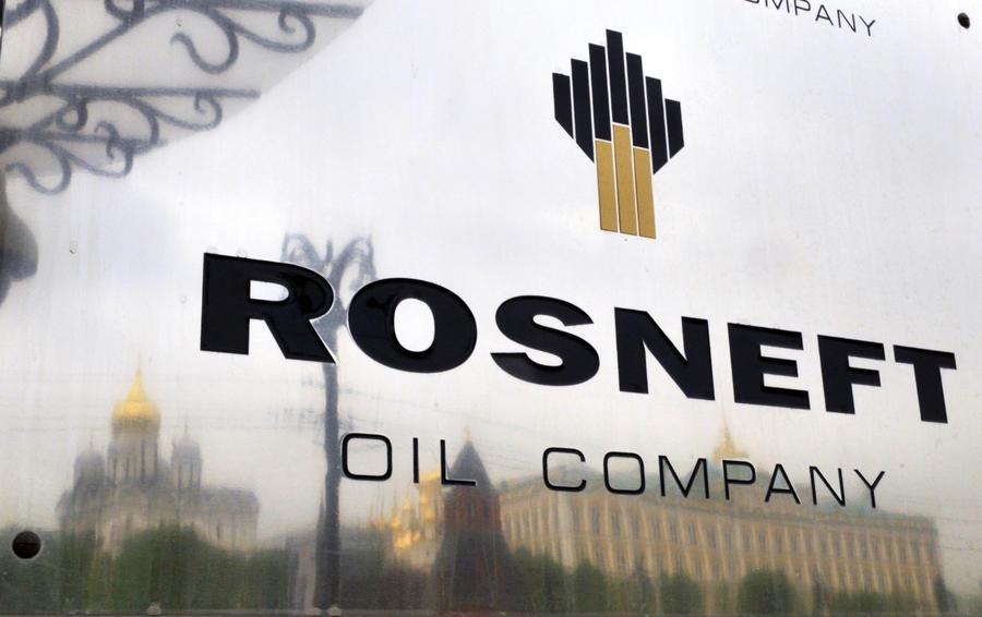«Роснефть» доведёт долю в «Итере» до 100%