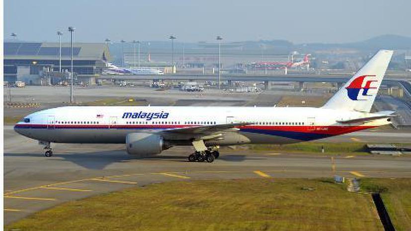 Один год назад бесследно исчез малайзийский Boeing, следовавший рейсом MH370