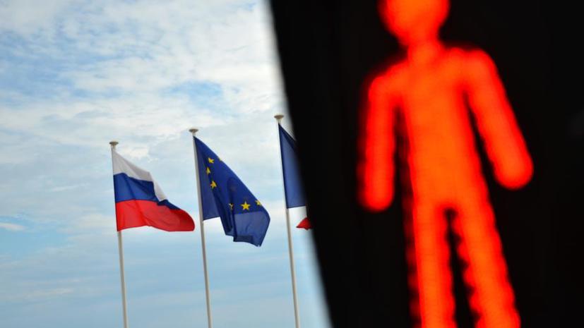 СМИ: Европа начала осознавать бессмысленность антироссийских санкций