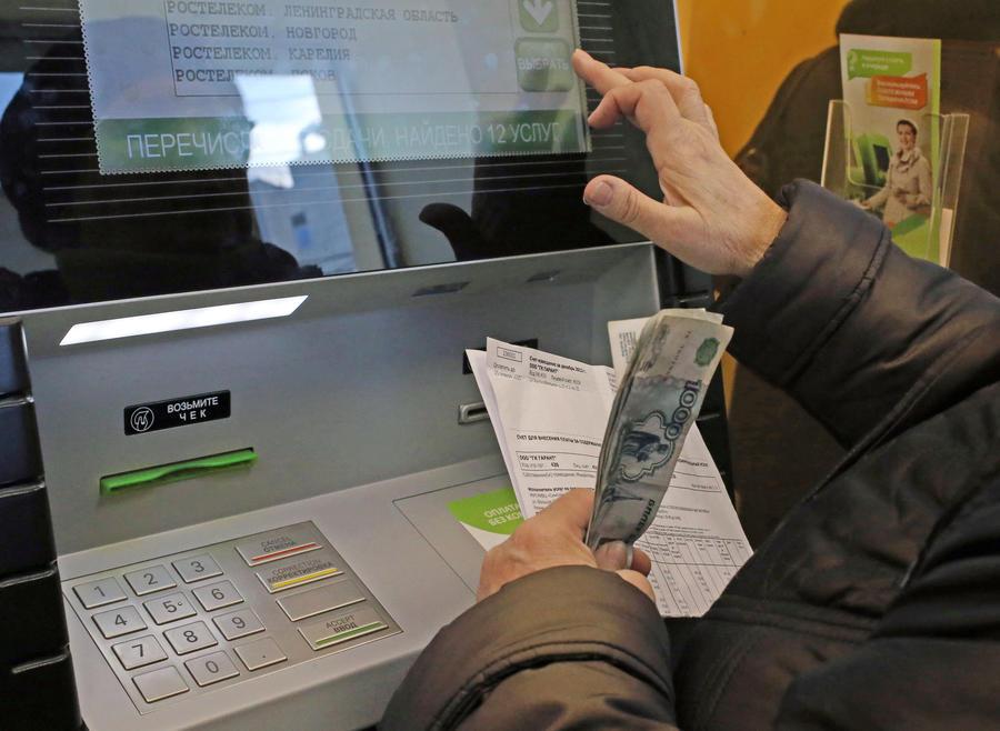 СМИ: Цены на коммунальные услуги в России могут быть заморожены до 2020 года