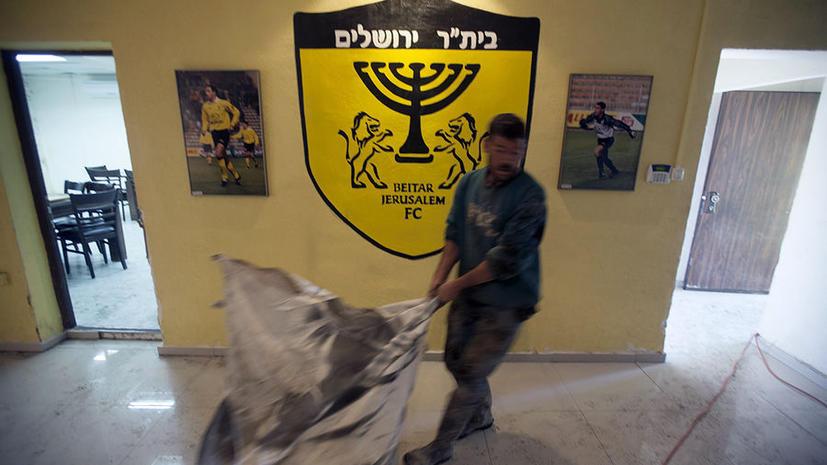 Израильские футбольные фанаты устроили поджог из-за чеченских легионеров клуба