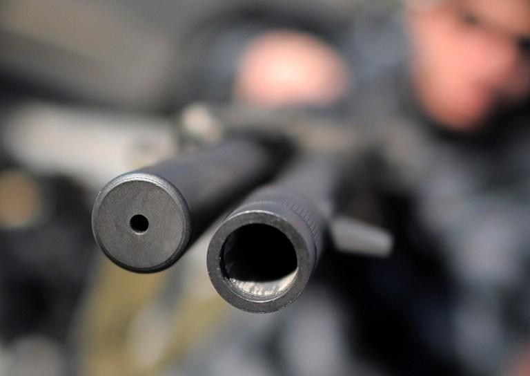 В США неизвестный открыл стрельбу, четверо погибших