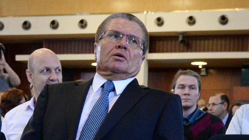 Владимир Путин назначил министра экономического развития и главу Центробанка России