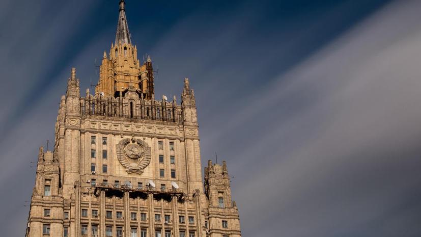 МИД РФ: Ответственность за дальнейшие обстрелы территории России будет возложена на власти Украины