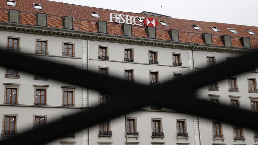 Имеющие доступ к особо важным сведениям россияне не смогут хранить деньги в зарубежных банках