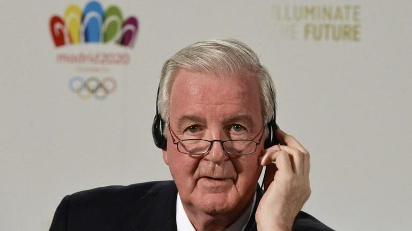 Вице-президент МОК: Британские СМИ не отражают мнение граждан королевства об Олимпиаде