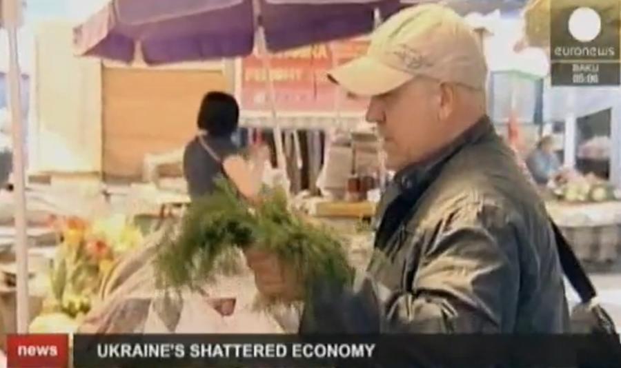 СМИ: Украинцам придётся на несколько лет затянуть пояса