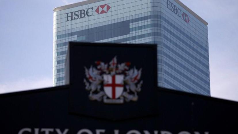 Крупнейшие банки Великобритании уволят почти 200 тысяч работников