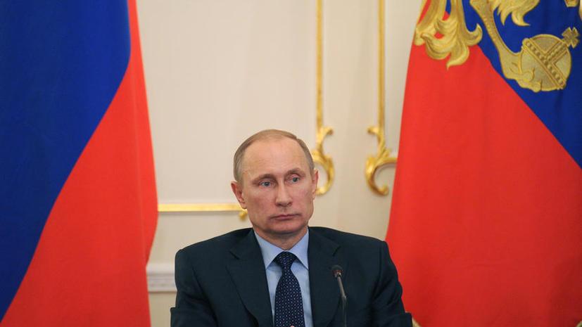 Президент Владимир Путин подписал указ о повышении эффективности государственных СМИ