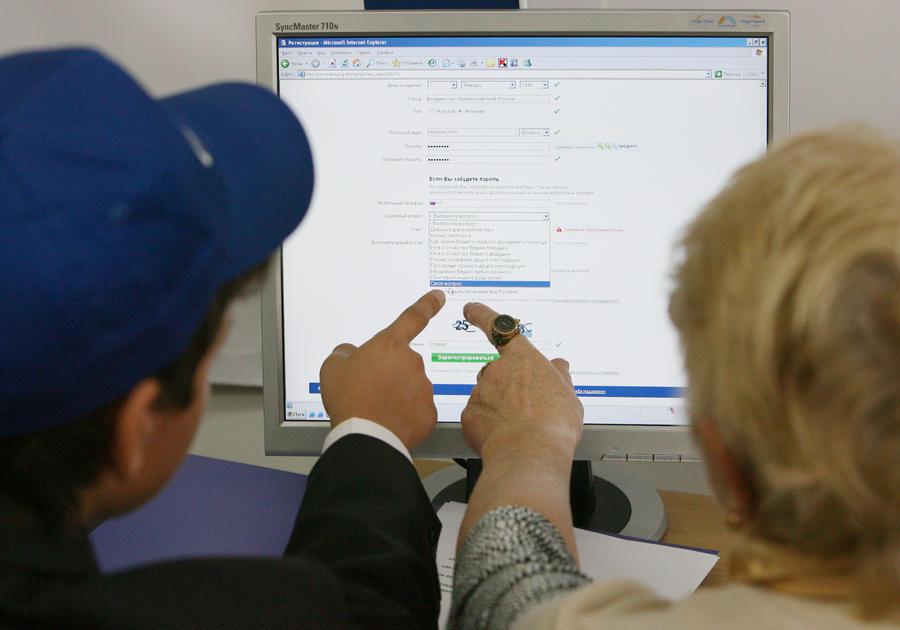 Депутаты предлагают ввести в РФ повсеместную фильтрацию интернета