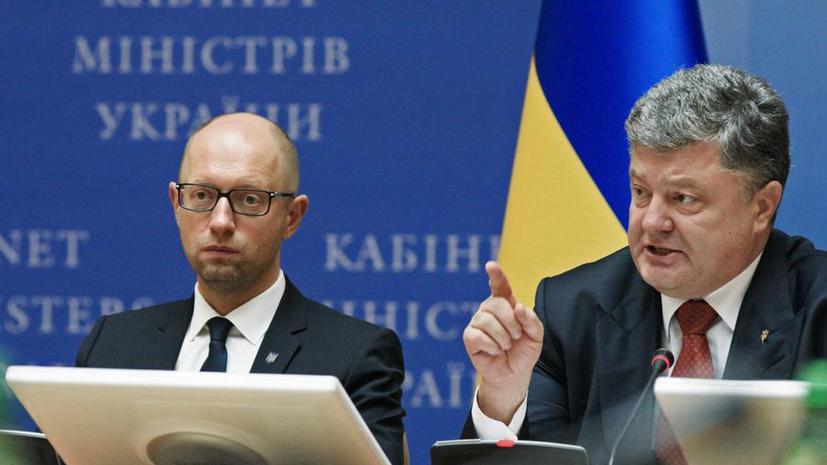 Западные СМИ о ситуации в Киеве: Украина устремляется в политическую бездну