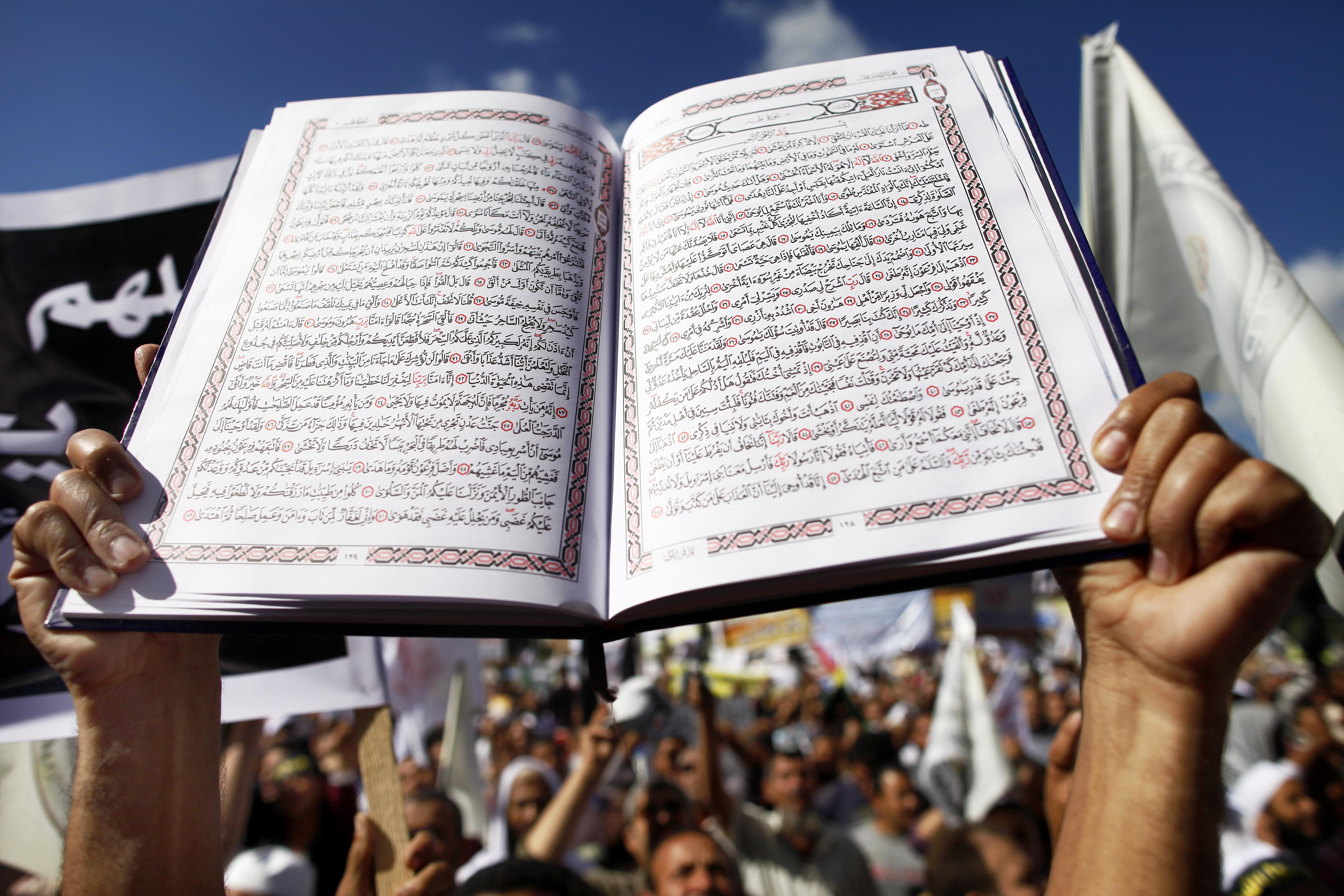 Новая Конституция Египта будет основана на принципах шариата
