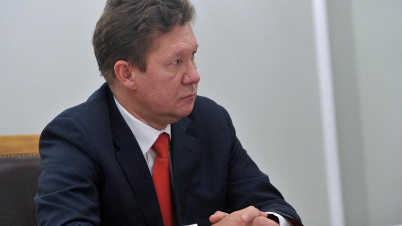 «Газпром» прекратит поставки газа на Украину, если не получит предоплату до 2 июня