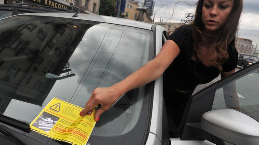Московские водители намерены сообща бороться с «нечестными штрафами»