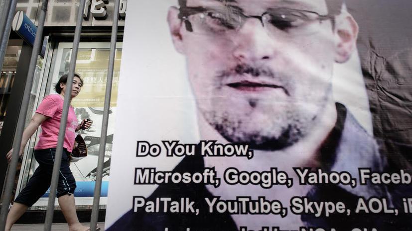 Эквадор рассматривает прошение Эдварда Сноудена о политическом убежище