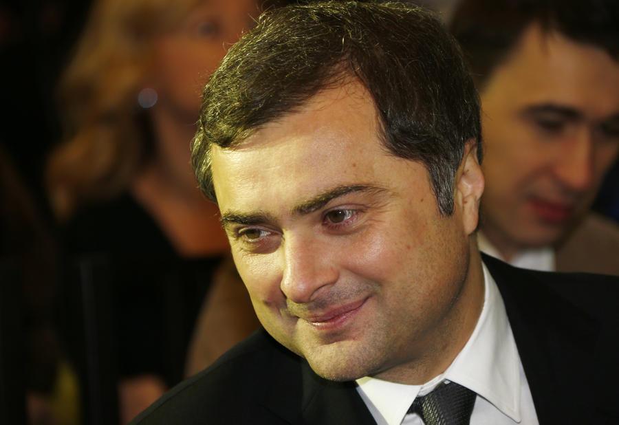 Владислав Сурков назначен помощником президента РФ