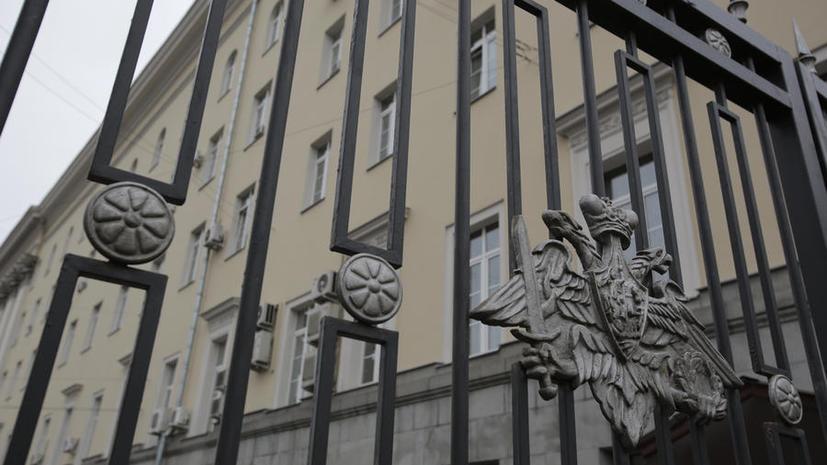 Минобороны РФ: Служащих 12128 войсковой части, якобы погибших на Украине, никогда не существовало