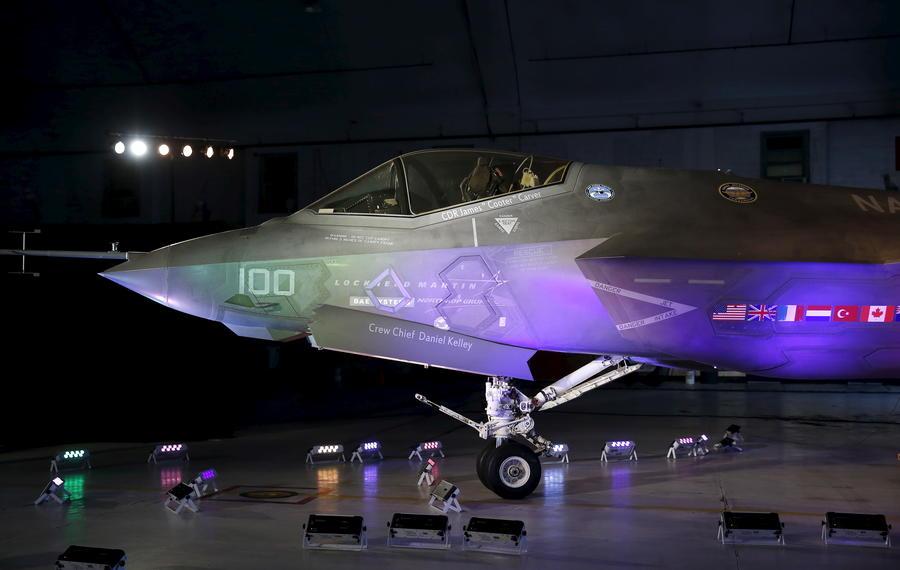 Слепой полёт: ошибка в работе радара в очередной раз откладывает запуск F-35