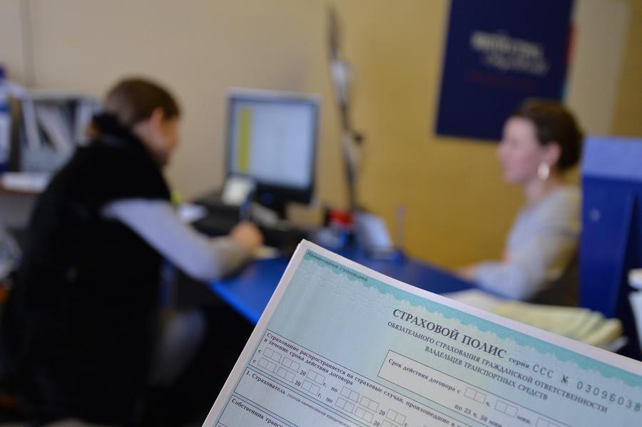 Правительство предлагает упростить процедуру оформления ОСАГО через интернет