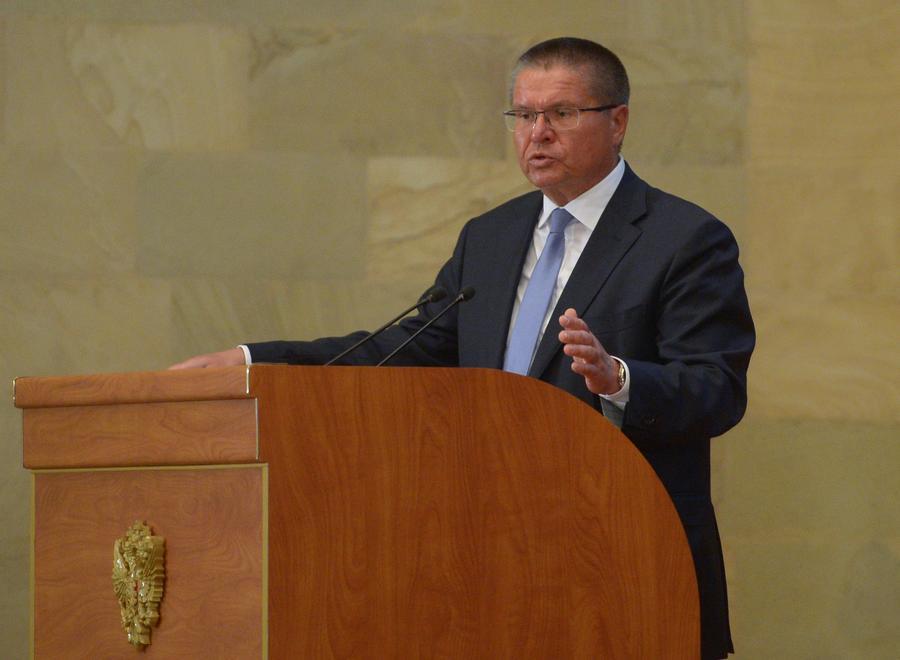 Алексей Улюкаев: За 20 лет Россия вложила в экономику Украины $200 млрд