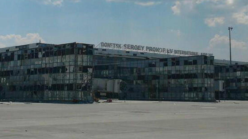 В Сети появились фото разгромленного аэропорта Донецка