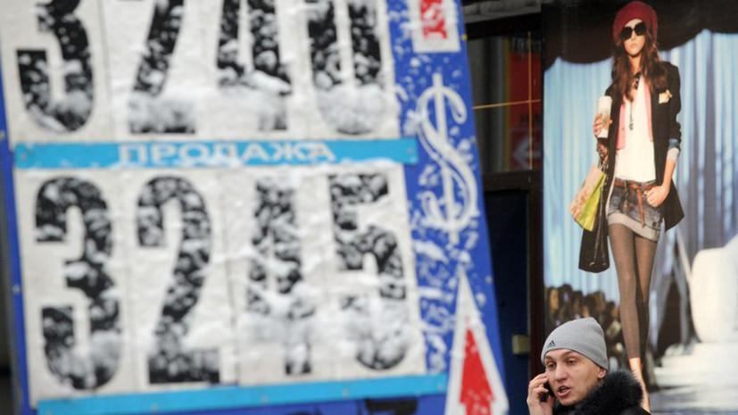 В Москве кассир обменника сбежала с €700 тыс.
