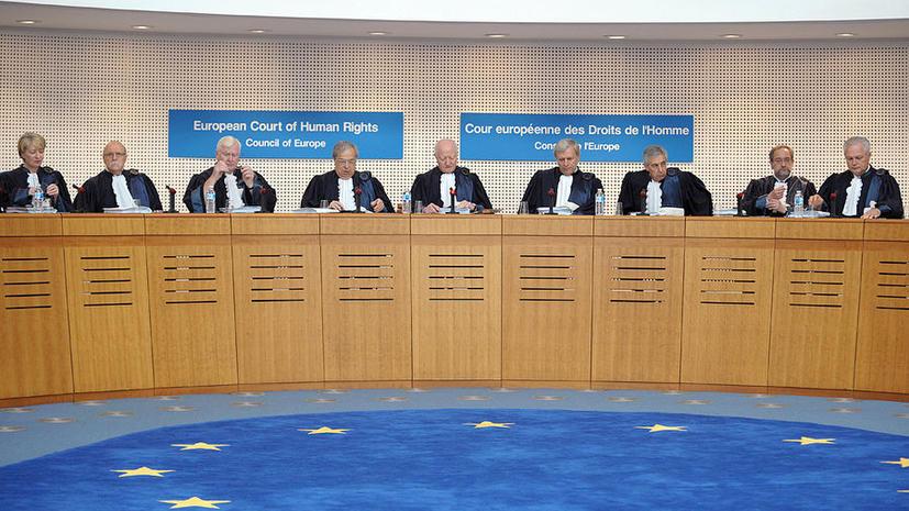 ЕСПЧ потребовал рассекретить расследование о тайных тюрьмах ЦРУ в Польше