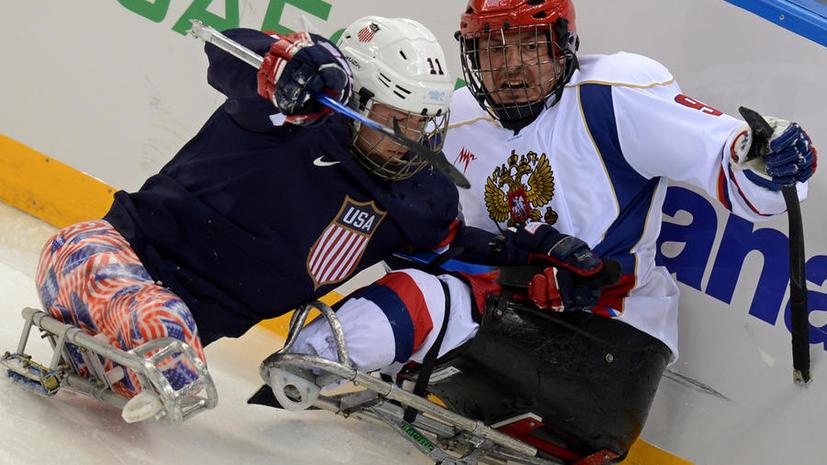 Российская сборная по следж-хоккею взяла верх над командой США