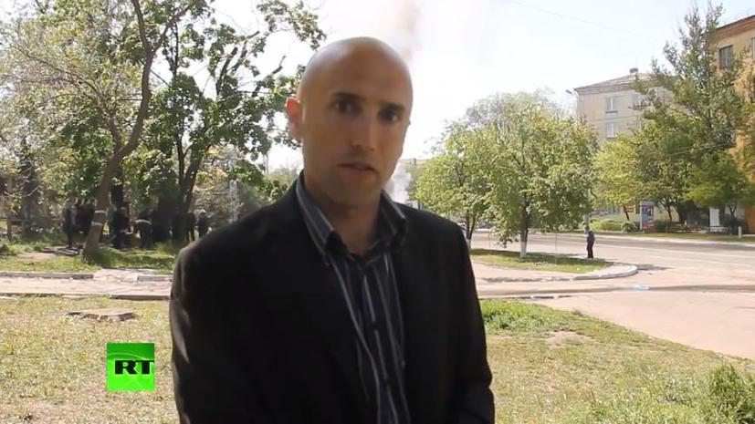 Отпущенный украинскими силовиками коллега Грэма Филлипса: Нас избивали
