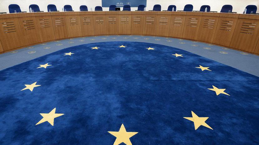 Судья Верховного суда Великобритании: ЕСПЧ подрывает демократический процесс