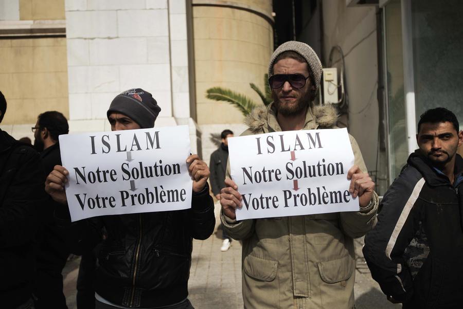 Во Франции выпустили мобильное приложение для борьбы с исламофобией