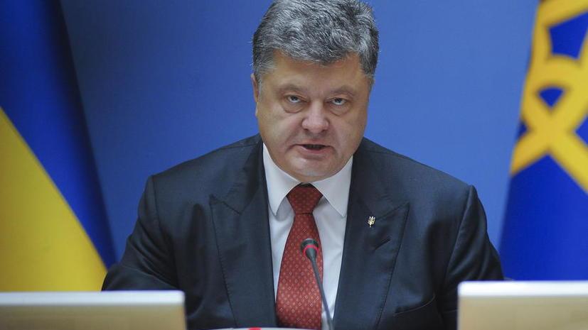 Пётр Порошенко утвердил редакцию военной доктрины, по которой Россия — главная угроза для Украины