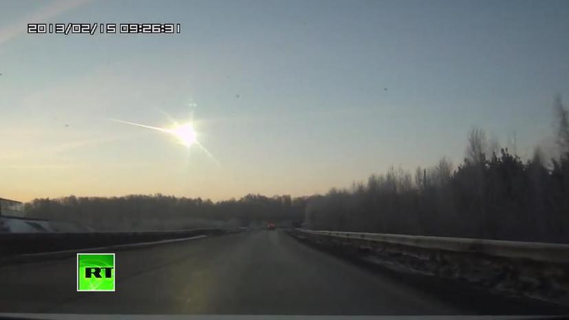 Челябинский метеорит откололся от более крупного тела