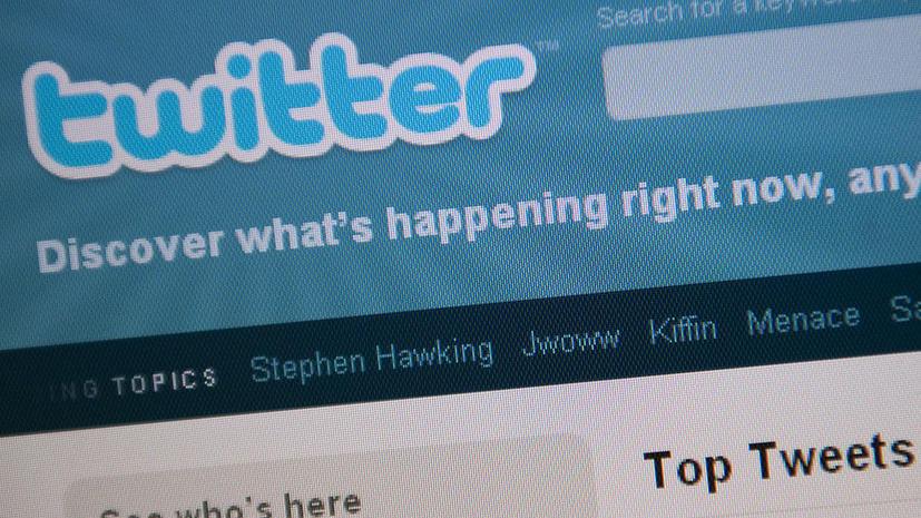 Цитата Гитлера в Twitter разрушила карьеру полицейской