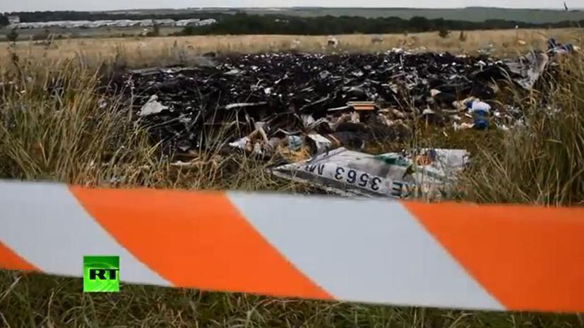 Военный эксперт: Аудиозапись о «сбитом» ополченцами Boeing сфабрикована СБУ