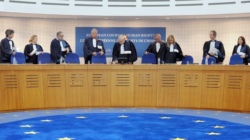 Серийные убийцы просят ЕСПЧ признать пожизненное заключение негуманным