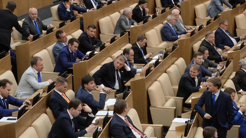 Членов парламента РФ могут обязать представлять отчёт о проведённом отпуске