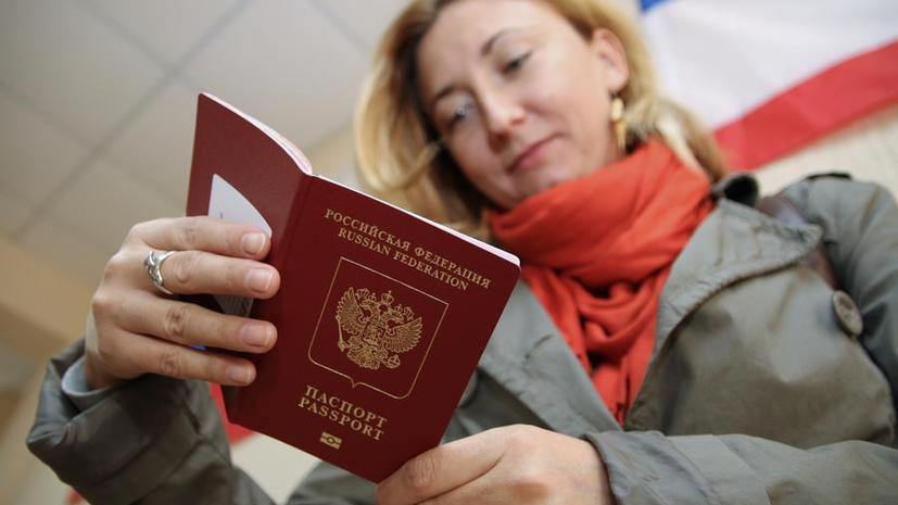 ФМС предложила выдавать россиянам сразу два загранпаспорта