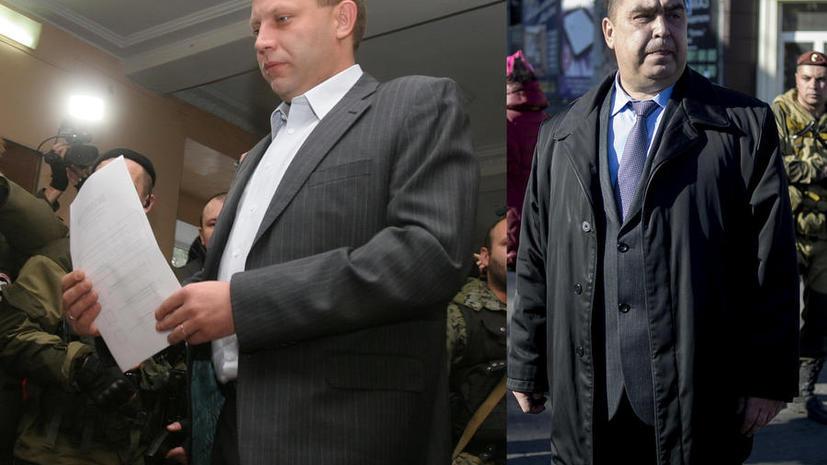 Первые итоги выборов: В ДНР лидирует Александр Захарченко, в ЛНР – Игорь Плотницкий