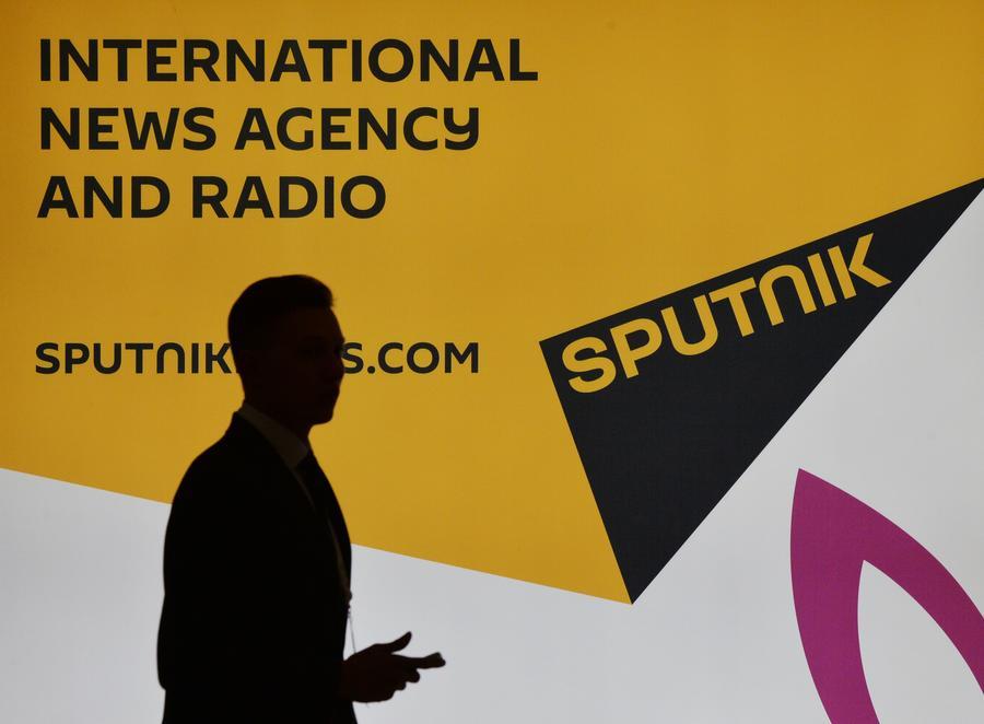 Правительство Эстонии намерено следить за работой агентства Sputnik