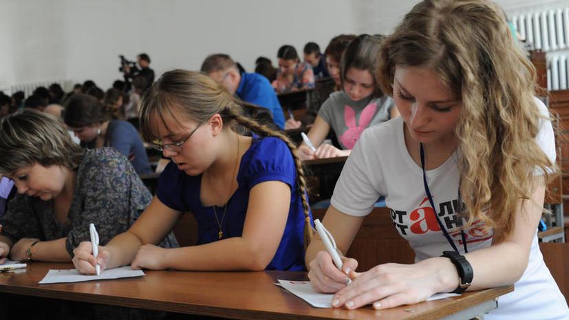 Россияне и жители ещё 45 стран проверяют свою грамотность в режиме онлайн