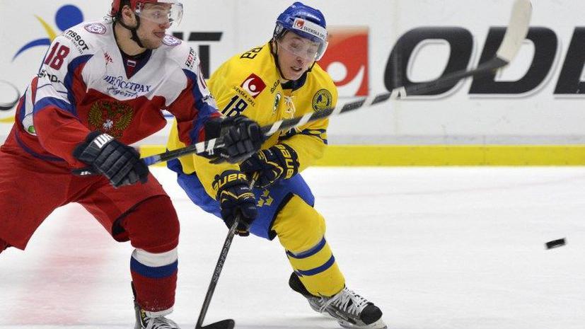 Сборная России обыграла Швецию на третьем этапе Евротура