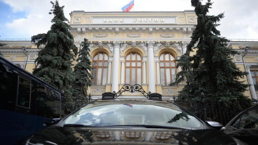 Центробанк отозвал лицензии у московского и барнаульского банков