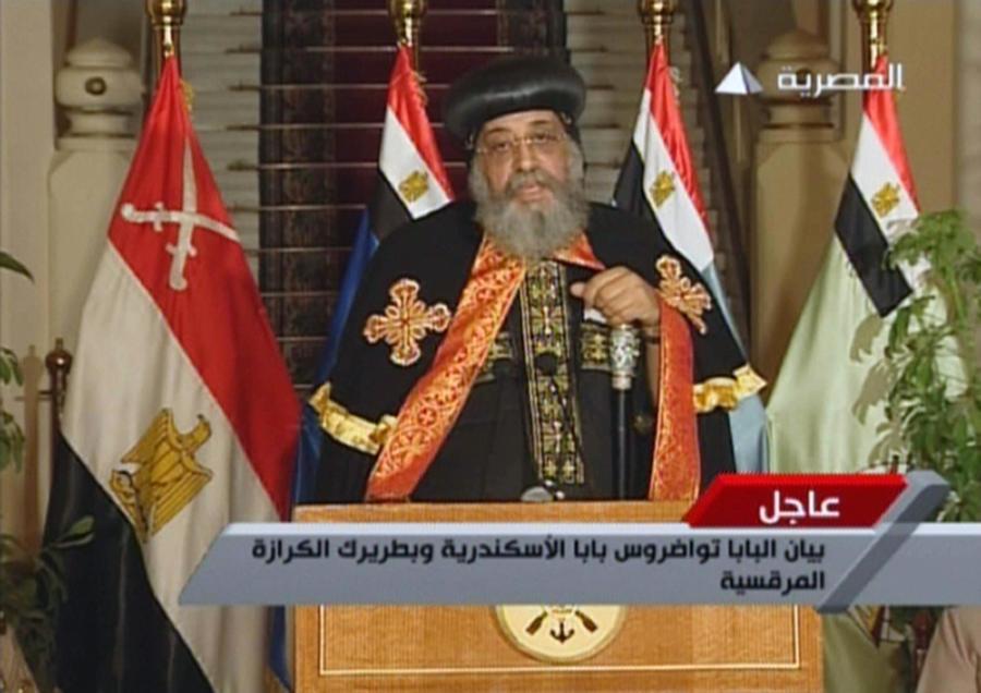 В Египте закрыли телеканалы «Братьев-мусульман»