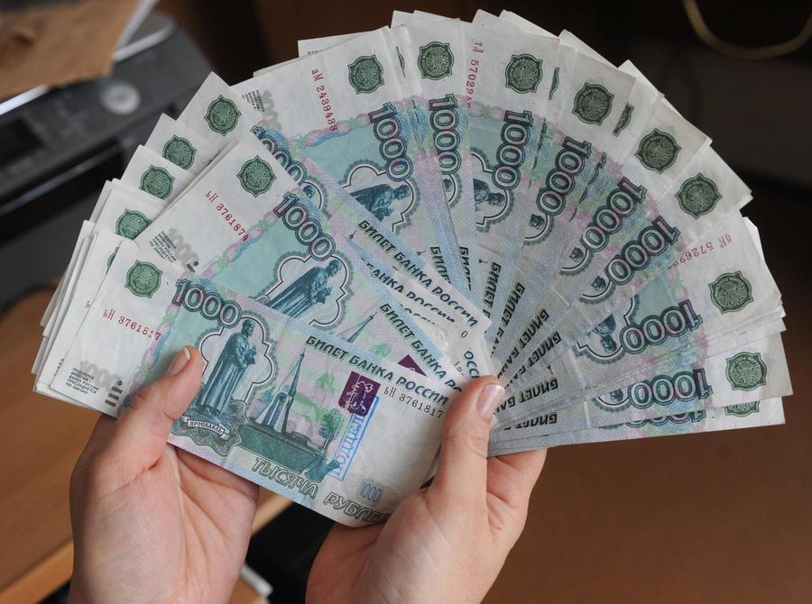 СМИ: Почти полмиллиона россиян могут оказаться банкротами