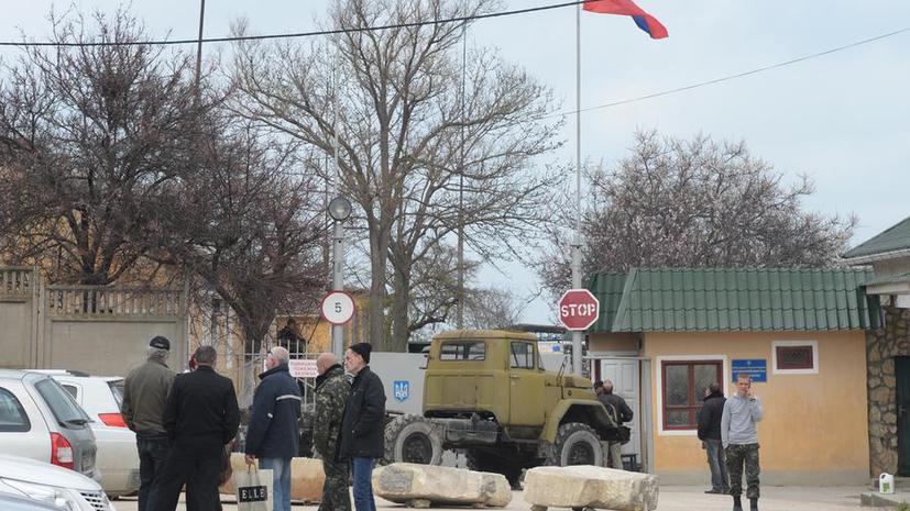 Минобороны РФ: Покинуть Крым пожелали менее 2 тыс. украинских военных из 18 тыс., находящихся на полуострове