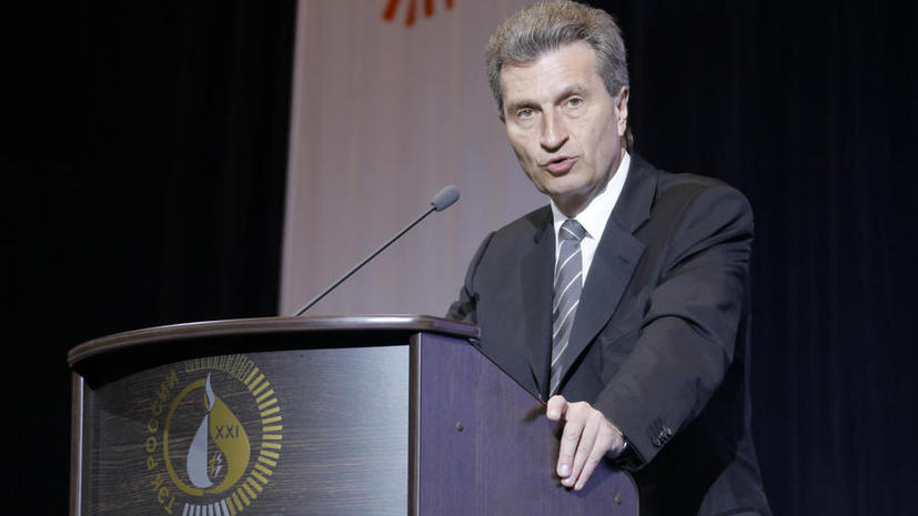 Еврокомиссар Эттингер: Фрекинг не снизит зависимость ЕС от импорта газа