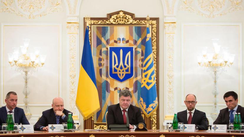 Совет безопасности Украины счёл нецелесообразным введение в стране военного положения